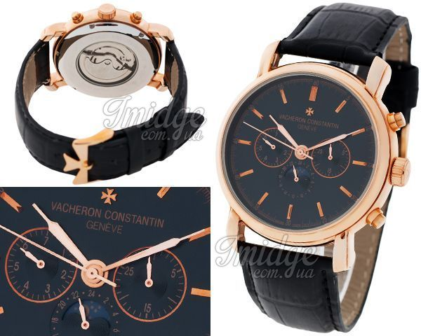 Мужские часы Vacheron Constantin  №MX2712