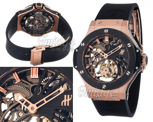 Мужские часы Hublot  №MX1254
