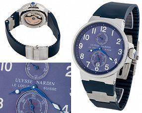 Мужские часы Ulysse Nardin  №MX1960