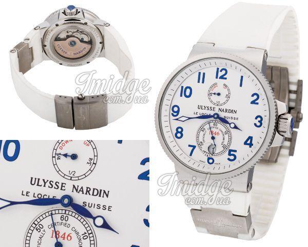 Мужские часы Ulysse Nardin  №MX1738