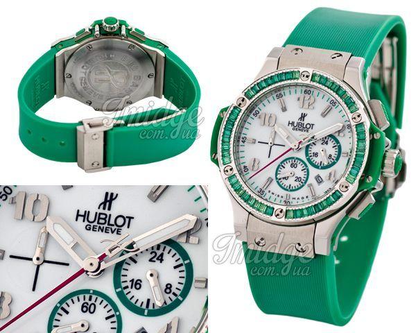 Женские часы Hublot  №MX1307