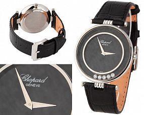 Женские часы Chopard  №MX0791