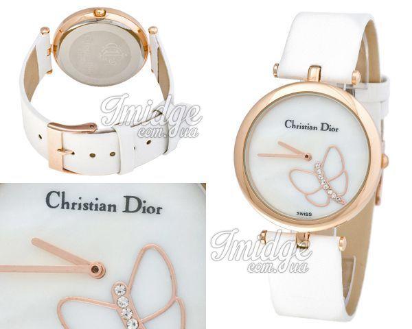 Женские часы Christian Dior  №MX1093