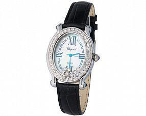 Женские часы Chopard Модель №MX0394