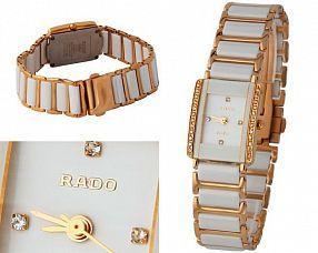 Копия часов Rado  №M2708