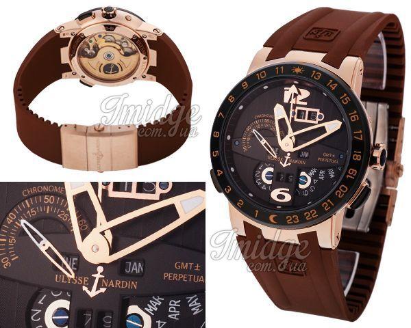 Мужские часы Ulysse Nardin  №MX2203