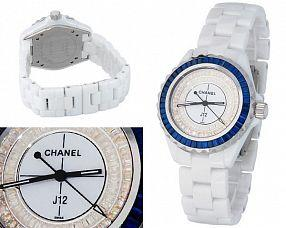 Копия часов Chanel  №N0495