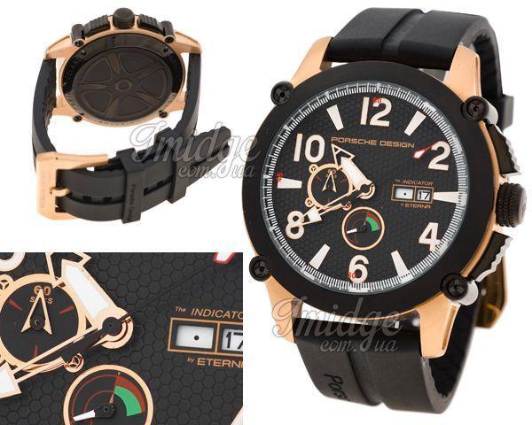Мужские часы Porsche Design  №MX1027