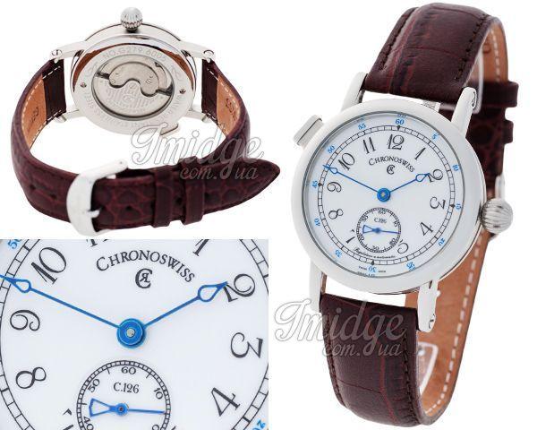 Мужские часы Chronoswiss  №MX2689