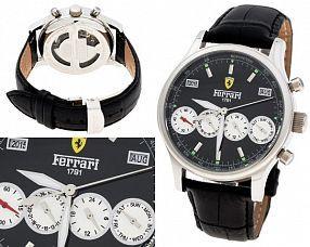 Мужские часы Ferrari  №M4649-2