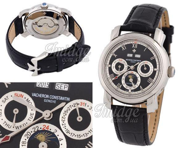 Мужские часы Vacheron Constantin  №MX1169