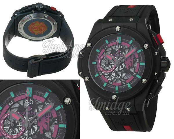 Мужские часы Hublot  №MX1226