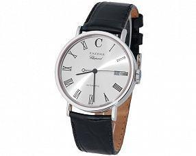 Мужские часы Chopard Модель №M2975
