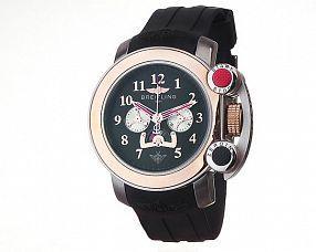 Мужские часы Breitling Модель №MX1240