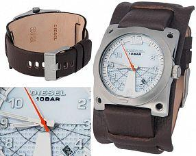 Мужские часы Diesel  №N0659