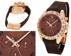 Мужские часы Rolex  №N1699