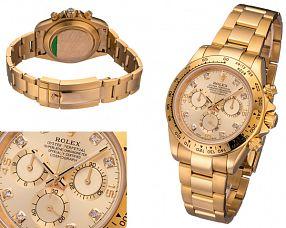 Копия часов Rolex  №MX3513