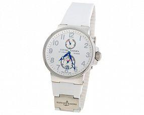 Копия часов Ulysse Nardin Модель №MX0993