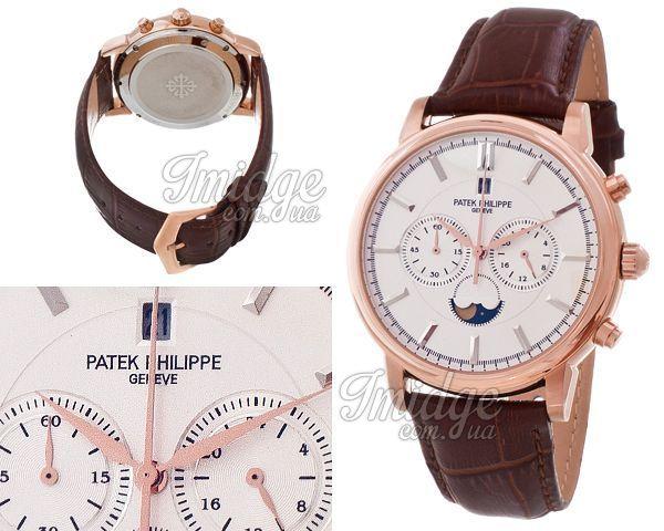 Мужские часы Patek Philippe  №MX1624
