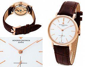 Мужские часы Vacheron Constantin  №MX2349