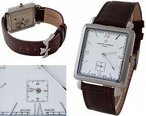 Мужские часы Vacheron Constantin  №H0947
