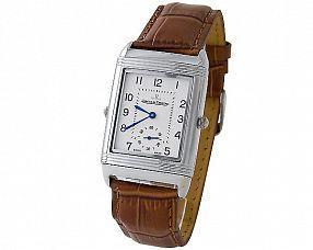 Унисекс часы Jaeger-LeCoultre Модель №H1206
