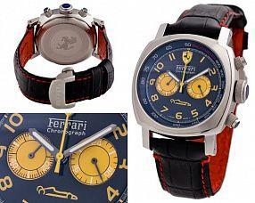 Мужские часы Ferrari  №MX1302