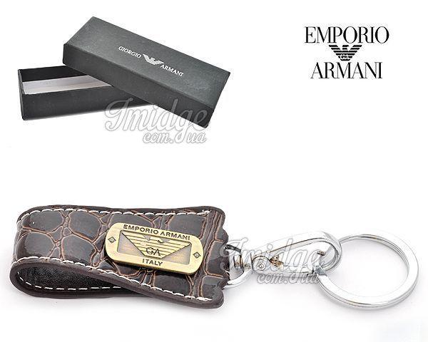 Брелок Emporio Armani  №097