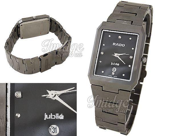 Копия часов Rado  №H0389