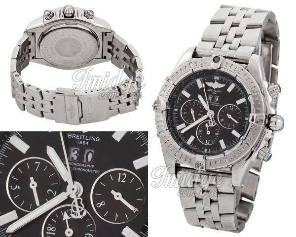 Мужские часы Breitling  №MX1589