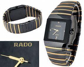 Копия часов Rado  №M2818