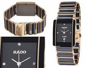 Унисекс часы Rado  №M4058-2