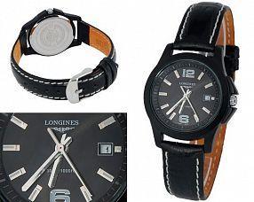 Унисекс часы Longines  №MX0468