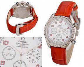 Копия часов Omega  №MX1538
