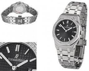 Женские часы Audemars Piguet  №MX3671 (Референс оригинала 15451ST.ZZ.1256ST.01)