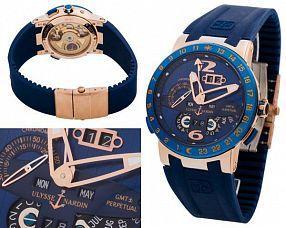 Мужские часы Ulysse Nardin  №N1561-1