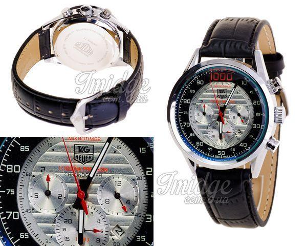 Мужские часы Tag Heuer  №N0837