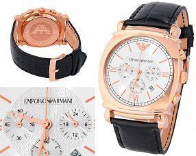 Мужские часы Emporio Armani  №N0679