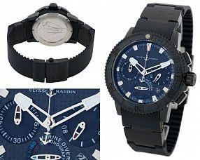 Мужские часы Ulysse Nardin  №N2263