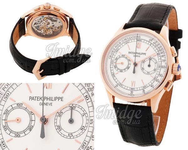 Мужские часы Patek Philippe  №MX2438