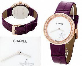 Копия часов Chanel  №MX2268