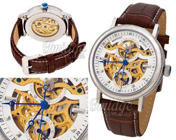 Мужские часы Breguet  №MX1262