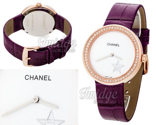 Женские часы Chanel  №MX2268