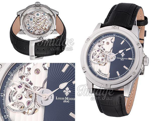 Копия часов Louis Moinet  №N2592