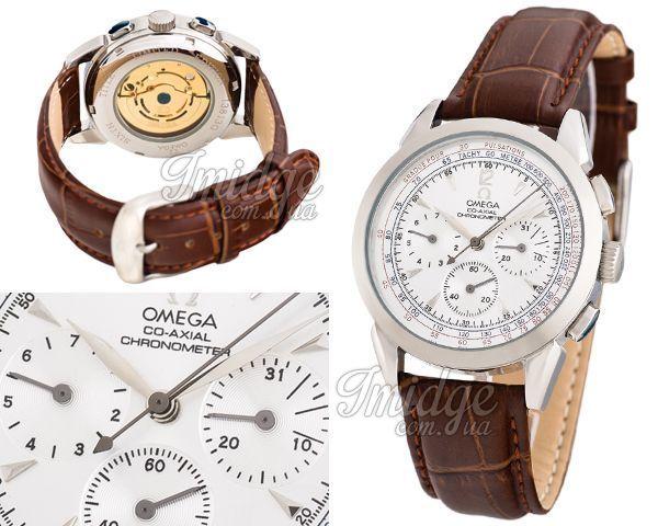 Мужские часы Omega  №MX1564