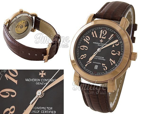 Мужские часы Vacheron Constantin  №M2062