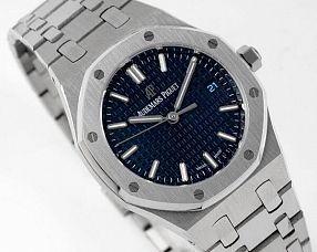Женские часы Audemars Piguet  №MX3716 (Референс оригинала 15450ST.OO.1256ST.03)