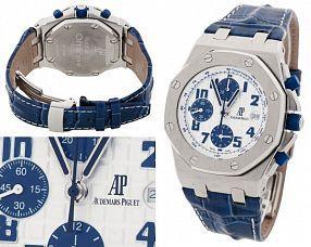 Копия часов Audemars Piguet  №MX2435