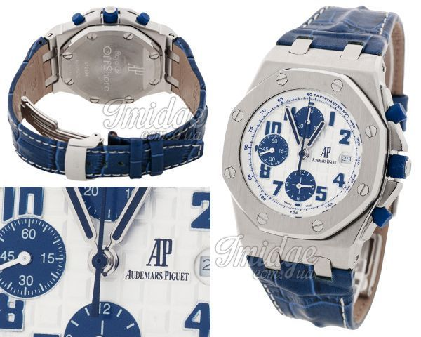 Мужские часы Audemars Piguet  №MX2435