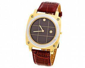 Мужские часы Movado Модель №MX1048